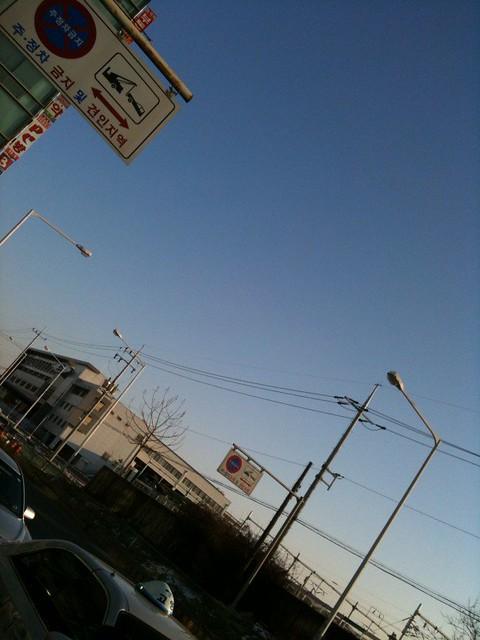 오후의 하늘