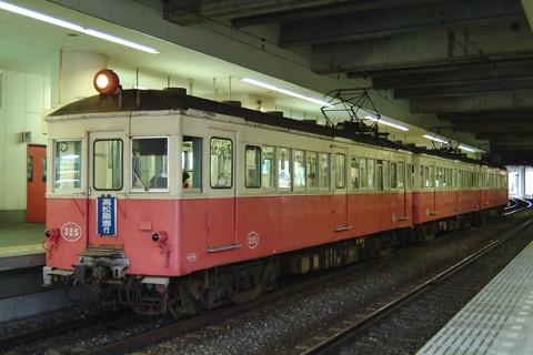 琴電の大正レトロ車両3000型300号が復活運転