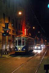 flower tram