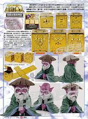 [Imagens] Pandora´s Box Vol. 1 5150822282_8cfb711ac3_m