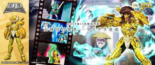 『D.D.PANORAMATION』 最新彈 「天秤宮的指導 -天秤座童虎-」!天秤宮の導き -ライブラ童虎-