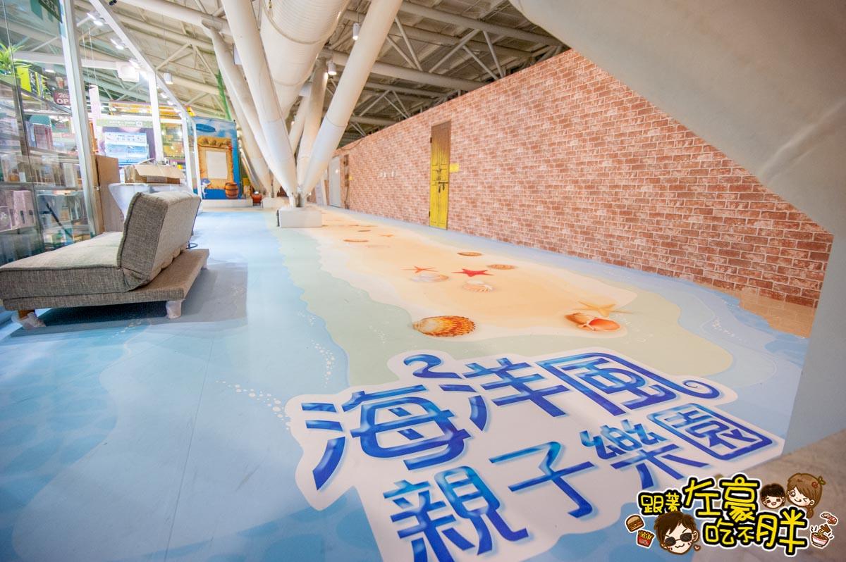 快樂小熊親子館-環球新左營車站店-67