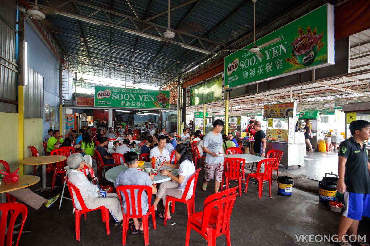 Soon Yen Coffee Shop Melaka