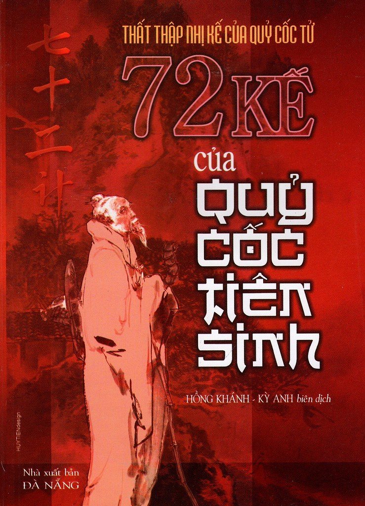 72 Kế Của Quỷ Cốc Tiên Sinh - Hồng Khánh