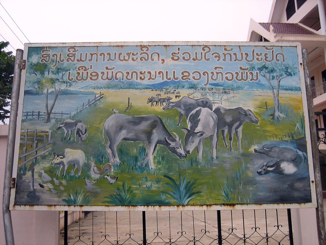 Xam Neua Laos  city pictures gallery : Propaganda Billboard in Xam Neua | Flickr Photo Sharing!