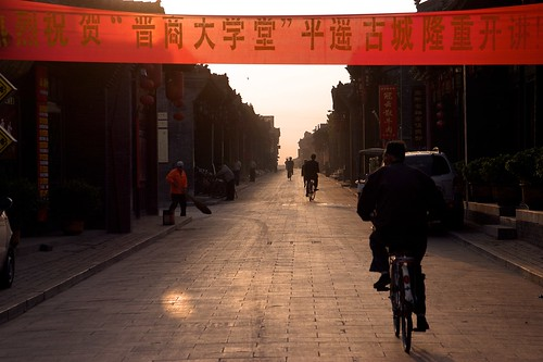 china silhouette sunrise nikon unesco d100 shanxi everydaylife wilbur worldheritage ancienttown maxino ancientcity