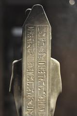 MFA Mummies