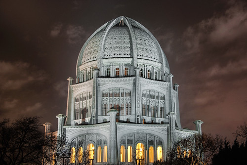 The Baha'i House of Worship (Bahai Temple)