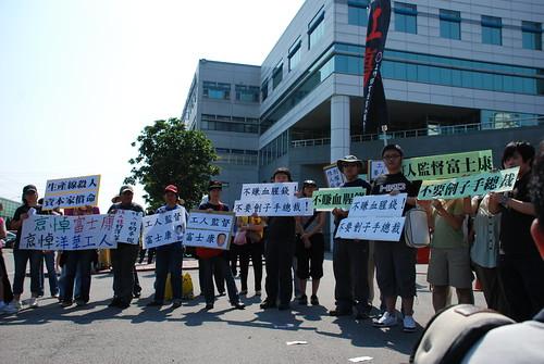 990608-鴻海股東大會外抗議-045