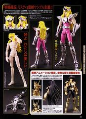 [Imagens] Shiryu V2 Power of Gold 5122928871_5724b1a933_m