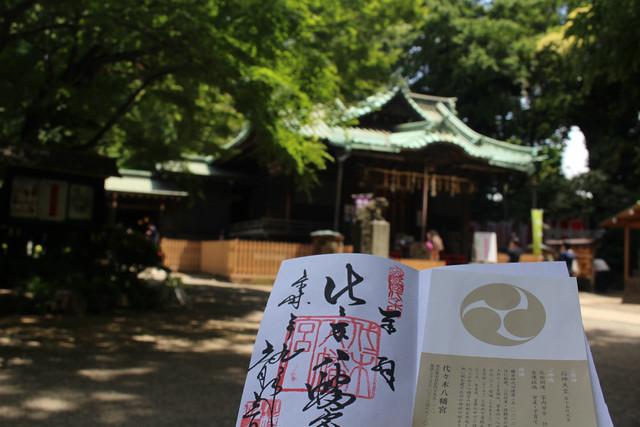 yoyogihachimangu29