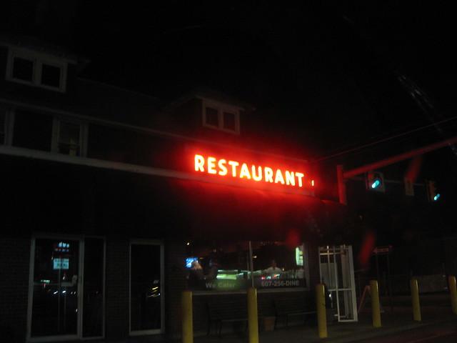Red Light Special Joe 39 S Restaurant Ithaca NY By