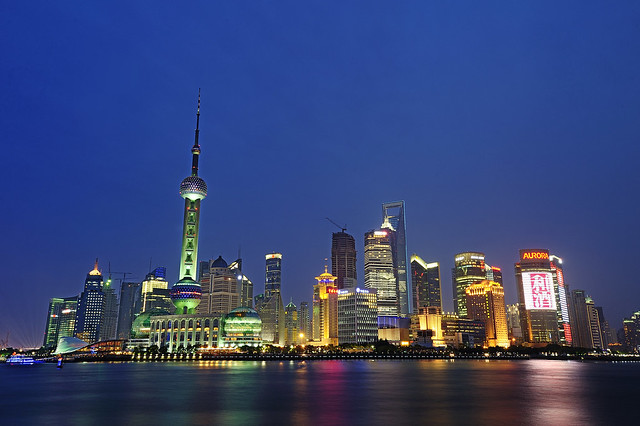 Better City, Better Life, It's SHANGHAI