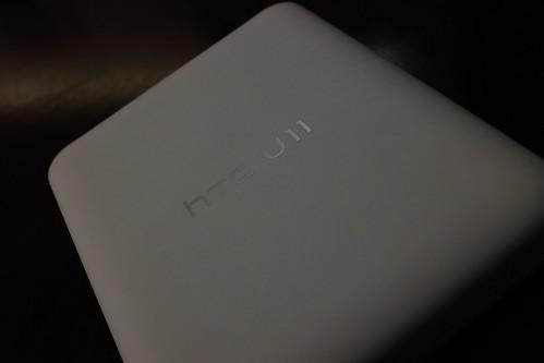 HTC U11 03