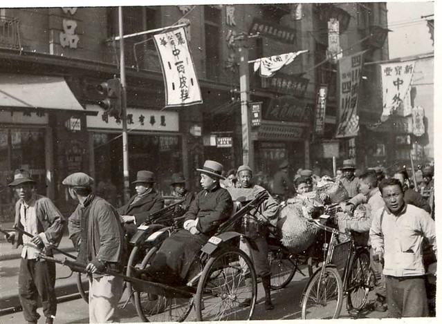 老上海街景 Shanghai 1936