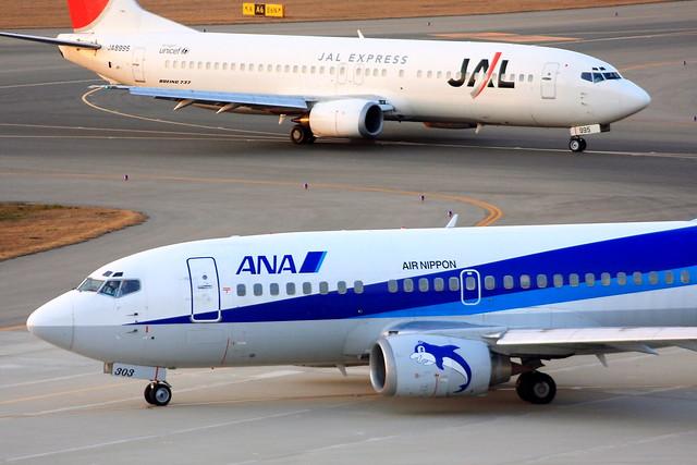 ANA & JAL