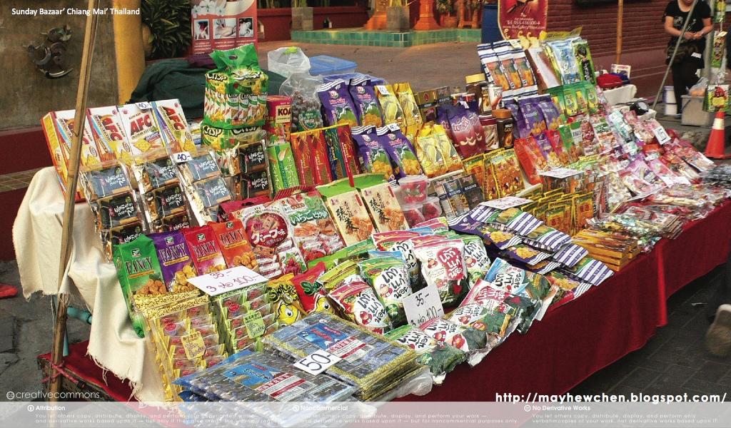 Sunday Bazaar 02
