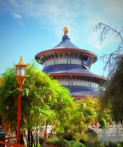 The Green Of China (WDW 09)