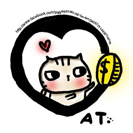 公益猫猫logo