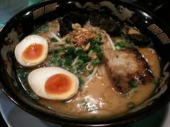 noodle(1.0), meal(1.0), bãºn bã² huế(1.0), lamian(1.0), ramen(1.0), zåni(1.0), hot pot(1.0), food(1.0), dish(1.0), haejangguk(1.0), soup(1.0), cuisine(1.0), soba(1.0), nabemono(1.0),