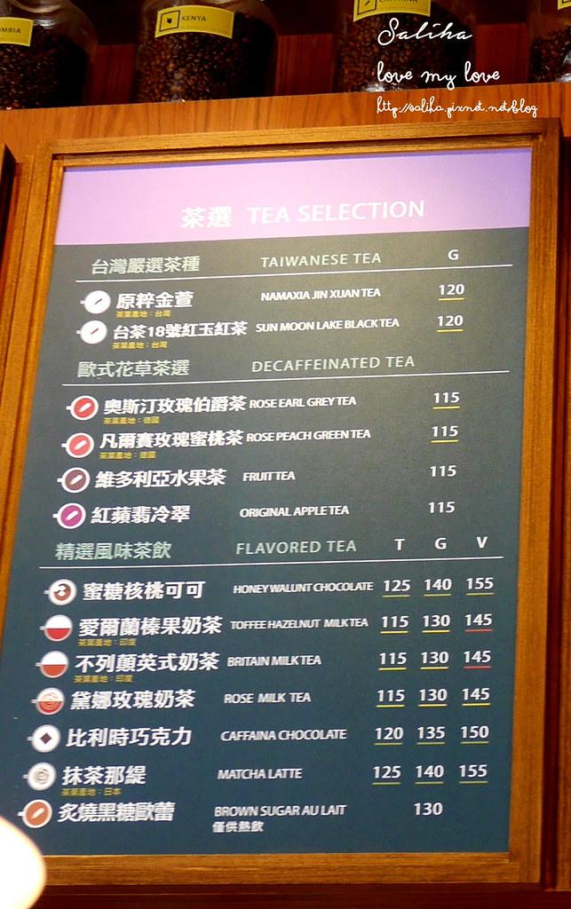台中西屯區卡啡那惠來店菜單咖啡蛋糕價位menu (1)