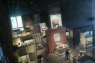 La Gran Sala Azteca
