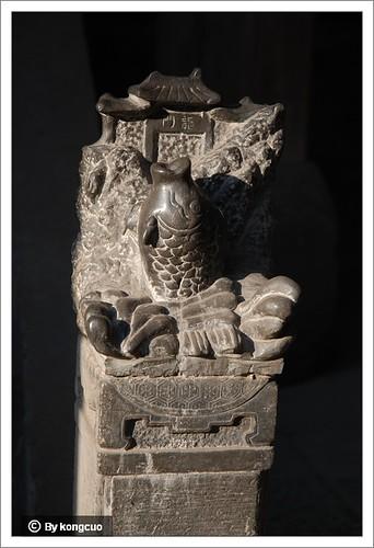 图:石雕-鲤鱼跃龙门