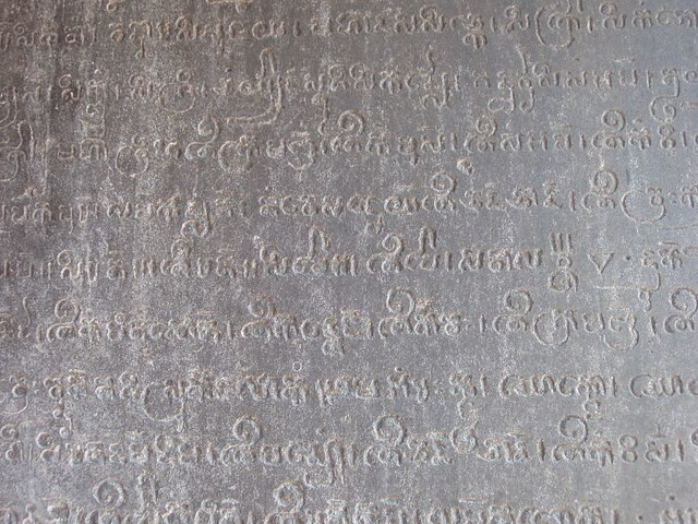 201003060274_Preah-Ko-sanskrit-inscription