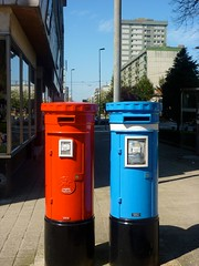 post box, lighting,