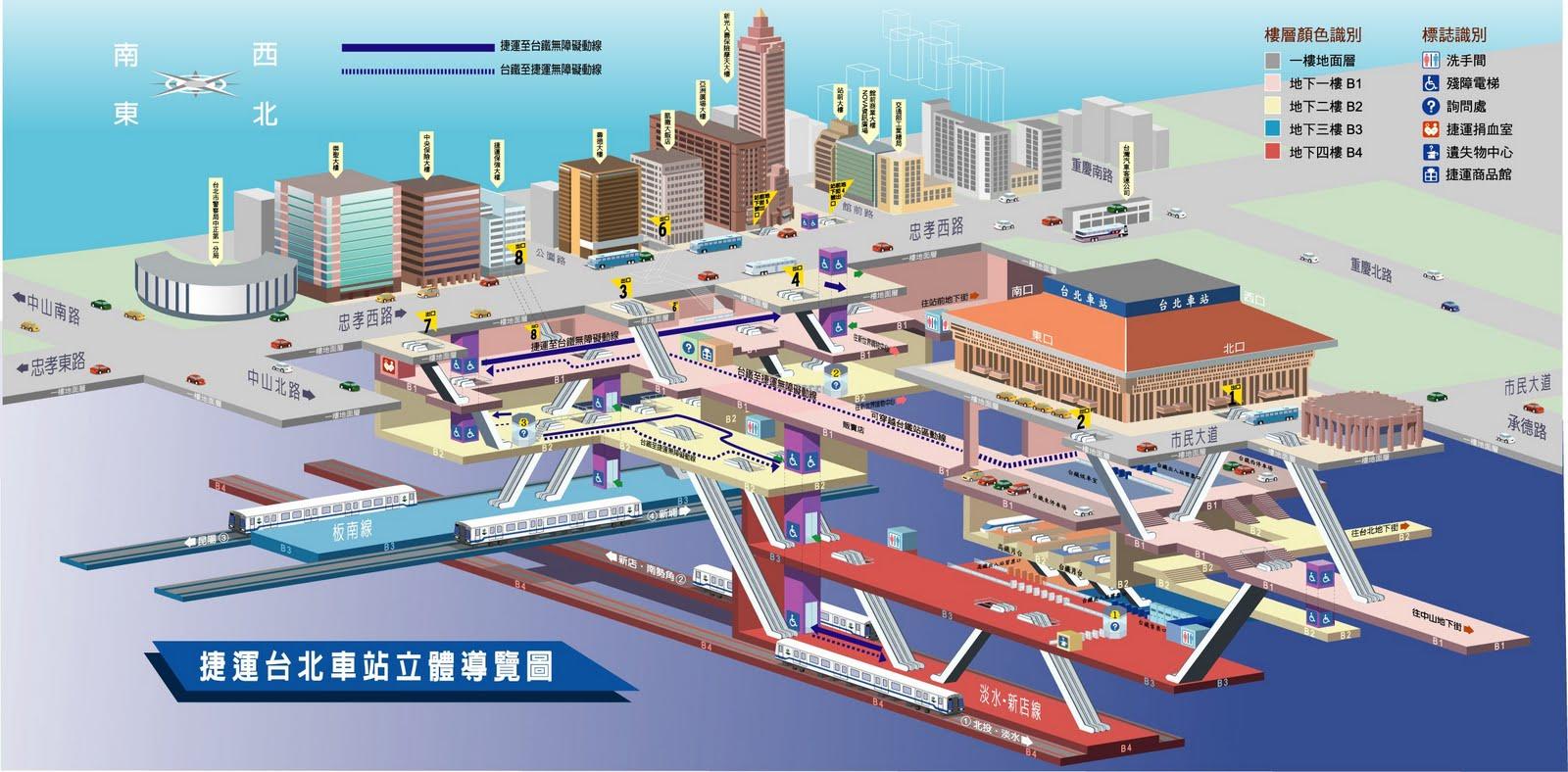 台北車站-00-捷運台北車站立體 ... : 日本新幹線地図 : 日本