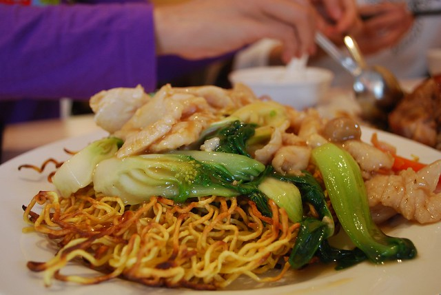 Crispy Fried Noodles with Chicken - Chinese BBQ AUD9 ...