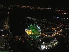 Japan: Yokohama