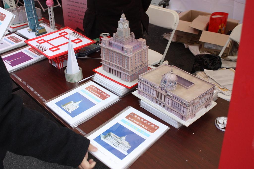 Papercraft buildings   Gary Stevens   Flickr