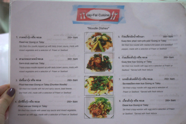raan jay fai menu | Flickr - Photo Sharing! Jay Z