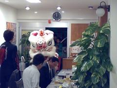 Taiwanese guoqingjie