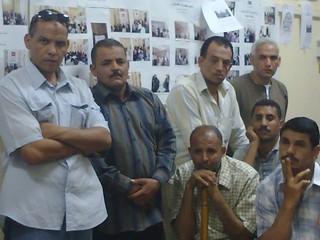 صور مؤتمر أمونسيتو الصحفي لفضح ممارسات الحكومة 2