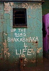 Bhakabhaka