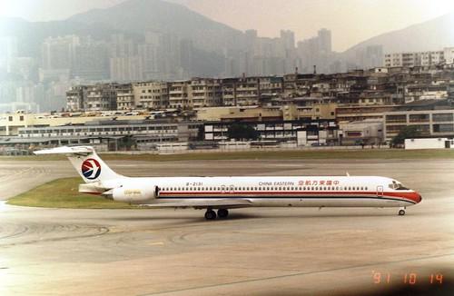 CHINA EASTERN MD-82 B-2131(cn1609)