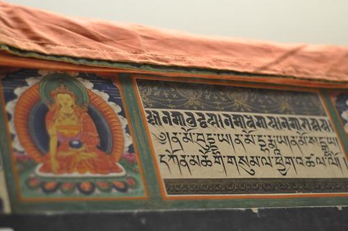 MFA Buddhist Art