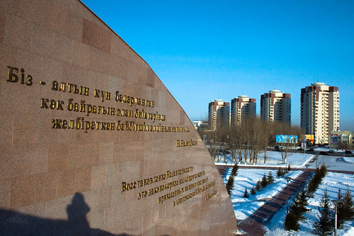 Astana, by kersy83. Presidential quotes in Russian and Kazakh.