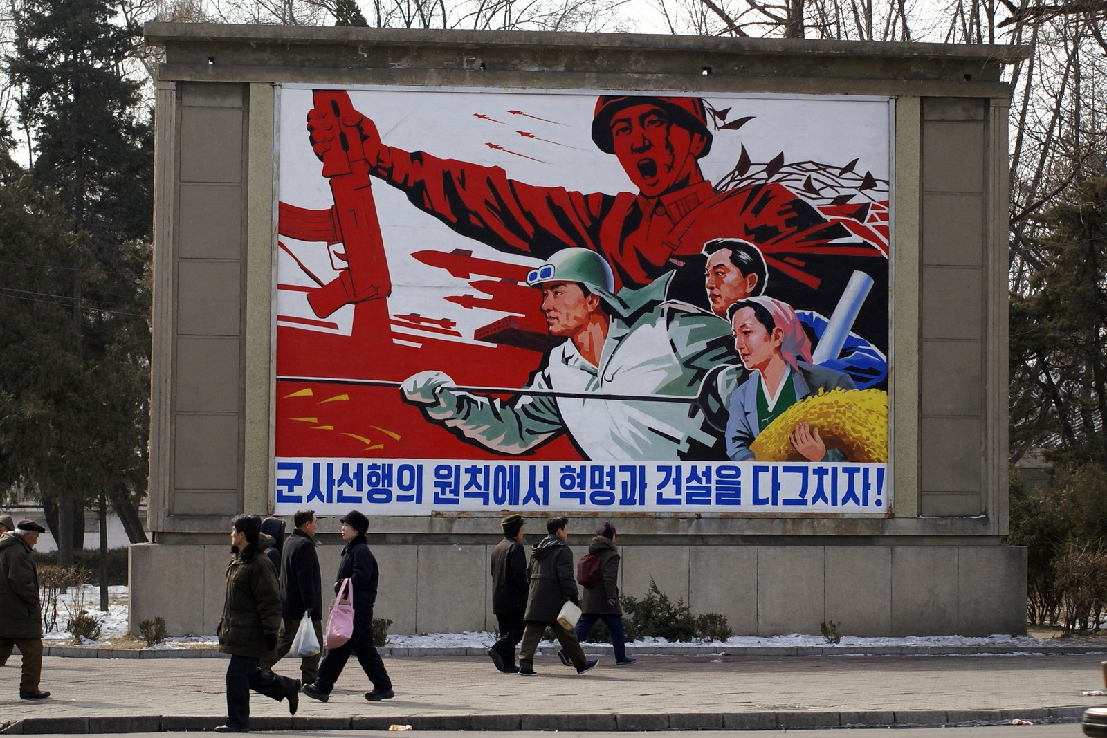 """""""Let us accelerate revolution and construction according to the principle of giving precedence to military affairs!"""""""