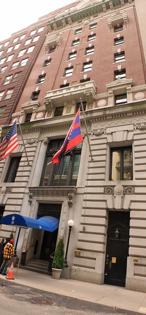 (former) Yale Club Of New York City Building (now Penn Clu