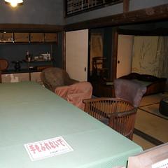 #9933 living room
