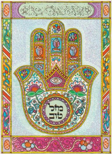 Hebrew art | Flickr - Photo Sharing!