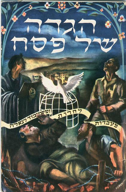 Passover Haggadah [2009-0-31-154]