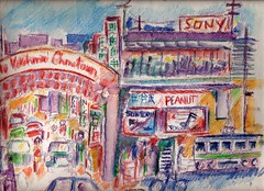 YOKOHAMA'S CHINATOWN & PEANUT CLUB 1960S: a watercolor by R.L. Huffstutter
