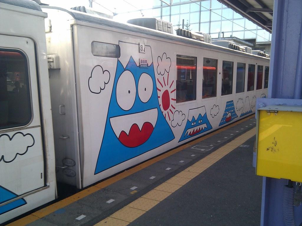 Pociąg do Fujiyoshida