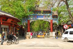 The Old Street in Beijing
