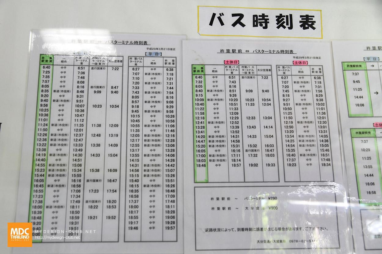 MDC-Japan2017-0463