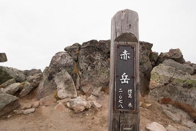 20150918-大雪山黒岳-0697.jpg
